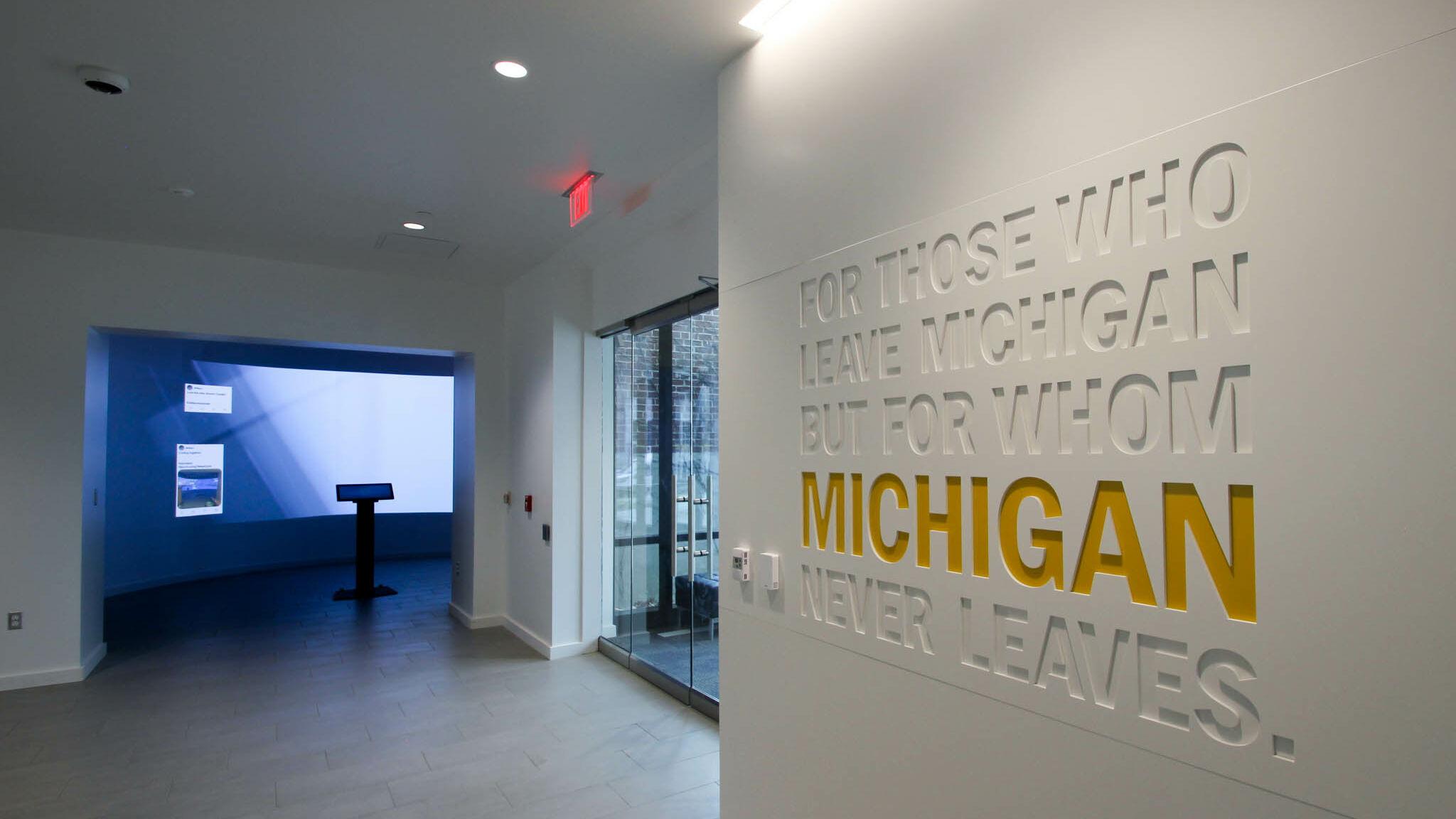 View into University of Michigan Alumni Center immersion room
